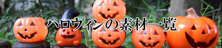 bnr_halloween