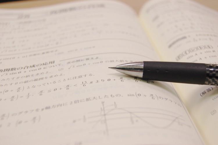 参考書(数学)と筆記用具02 | フリー素材ドットコム