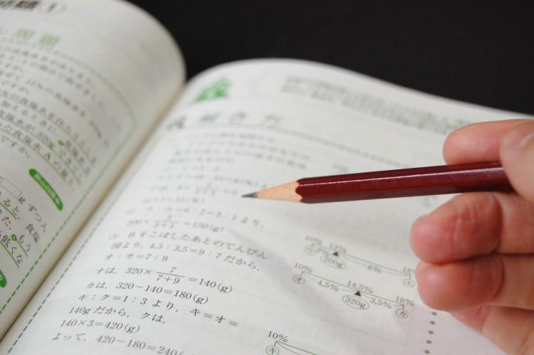 東京タクシーセンターが実施する地理試験の基礎知識9つ|攻略法3つ
