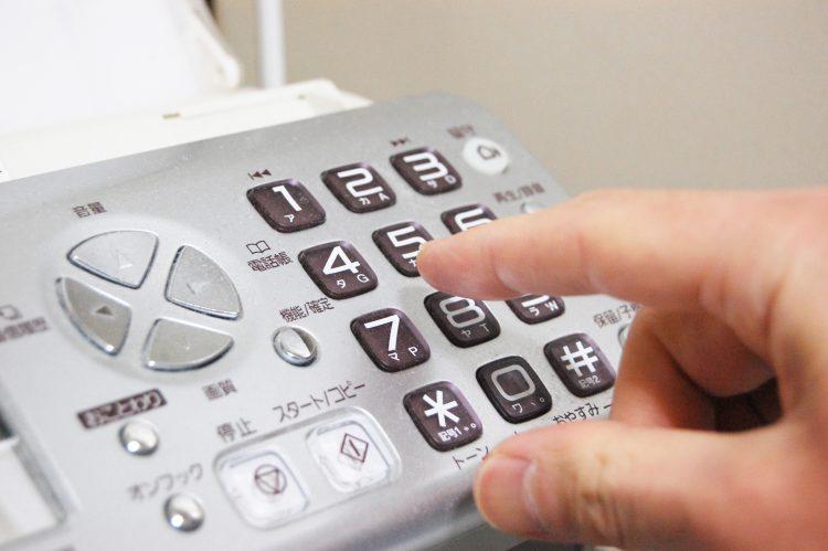 電話・お問い合わせ用のフリー素材 | フリー素材ドットコム