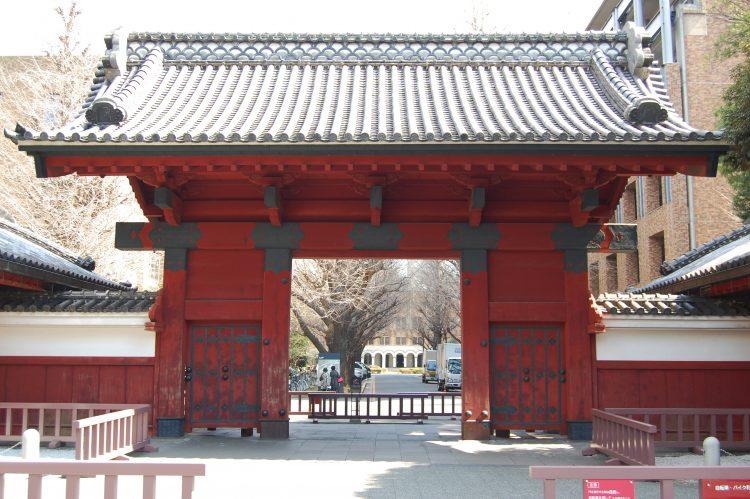 「東大 赤門」の画像検索結果