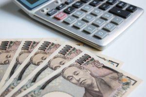 お金 | フリー素材ドットコム