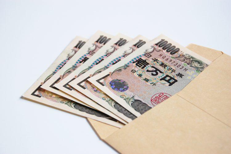 お金・お札・万札04 | フリー素材ドットコム