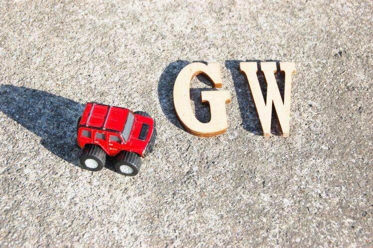 GW(ゴールデンウィーク)とミニカー | フリー素材ドットコム