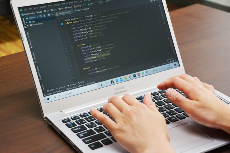 プログラミング・プログラマー01 | フリー素材ドットコム